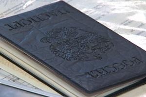 Получить паспорт в 14лет
