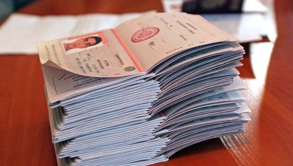 Получение гражданства по програме перенаселения соотечиствиников 2019