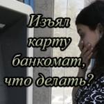 Как проверить баланс втб если она не привязана к телефону