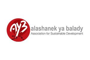 Alashanek ya balady Association for Sustainable Development (AYB-SD)
