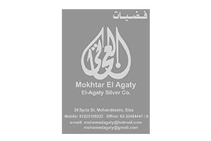 El-Agaty