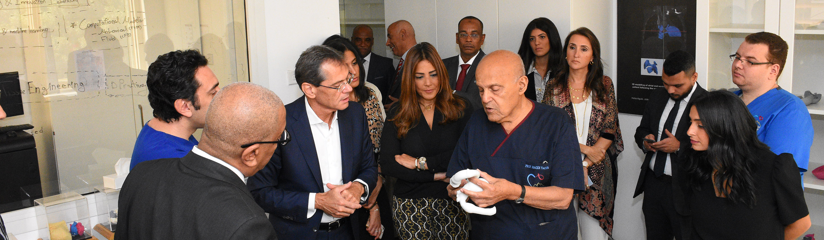 Magdi Yacoub Foundation