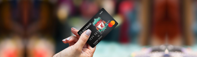بطاقة ليفربول ورلد الائتمانية