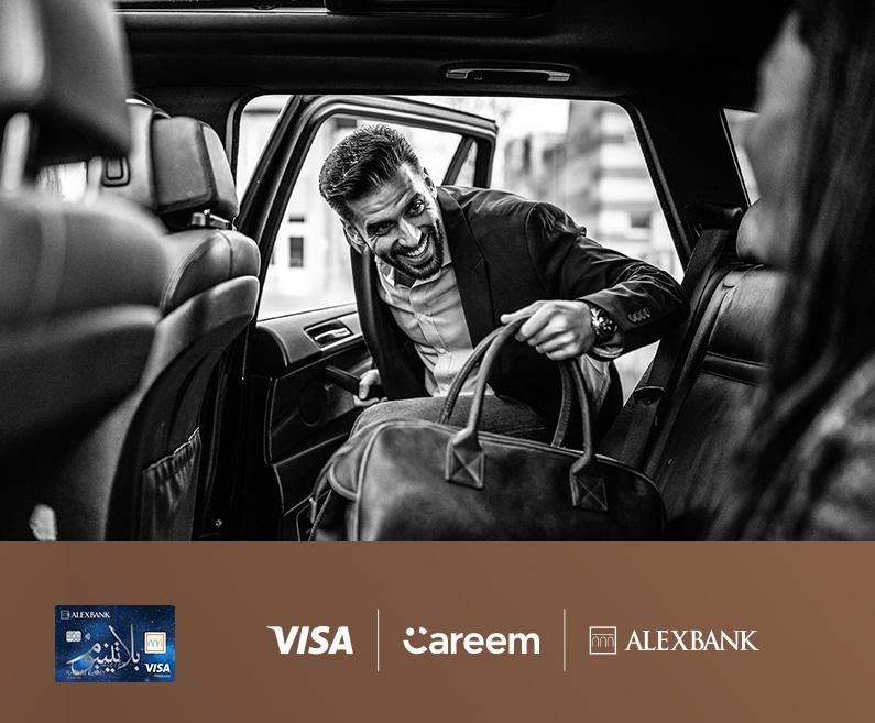 خصم ٢٠ ٪ من Careem