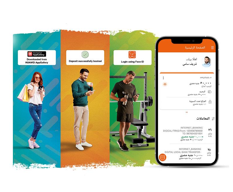 Mobile Application & Internet Banking