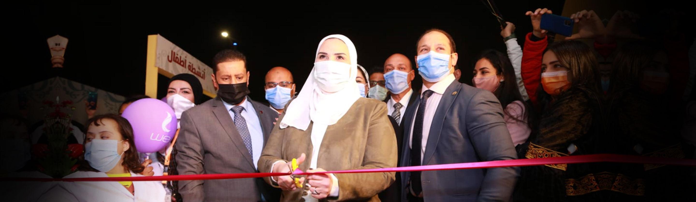 Egypt Speaks Handcrafts
