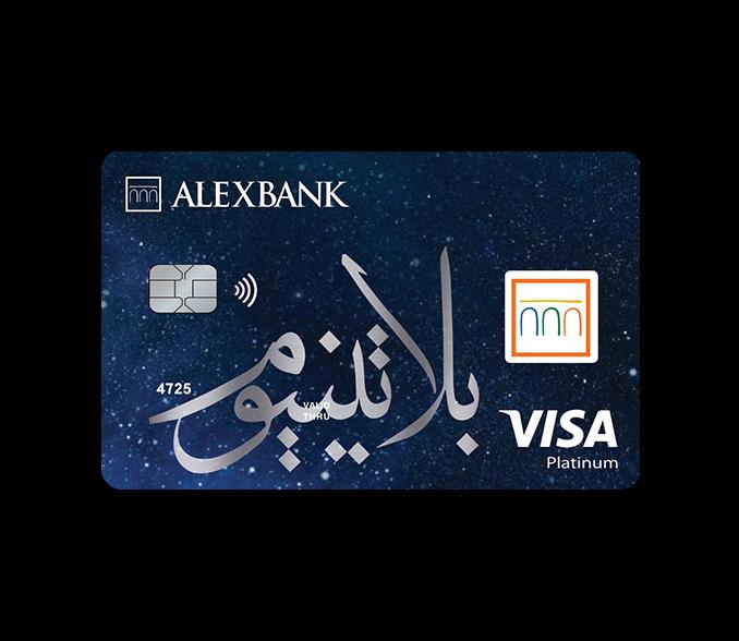 (بطاقة فيزا بلاتينيوم للخصم المباشر (عملاء الماجنيفيكا والبرايفت