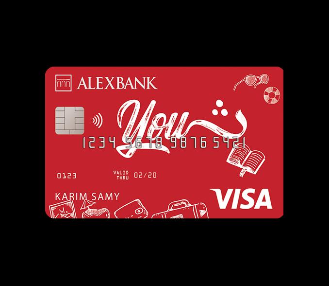 بطاقة YOUTH للخصم المباشر