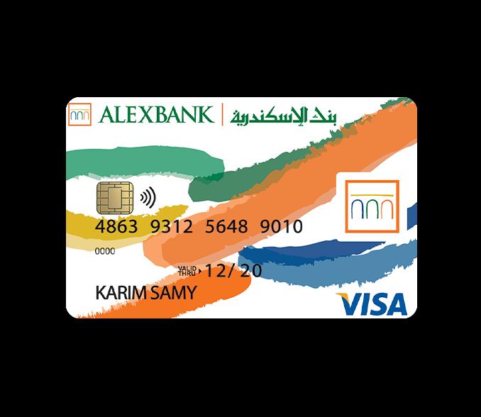 Inspire Debit Card:
