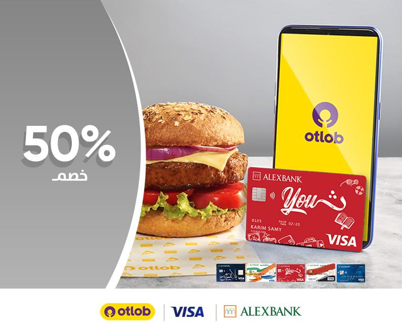 عروض بطاقات فيزا مع Otlob