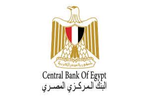 """جائزة """" المشروع ذات الأثر الاجتماعي الأكبر على مستوى القطاع المصرفي"""" مقدمة من البنك المركزي المصري"""