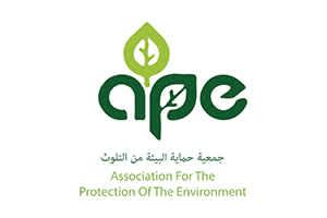 جمعية حماية البيئة