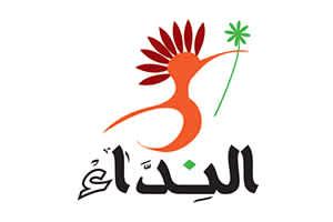 شبكة مصر للتنمية المتكاملة - النداء