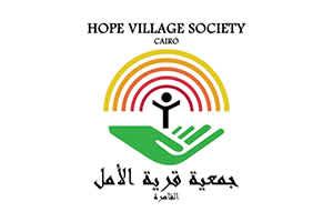 جمعية قرية الأمل