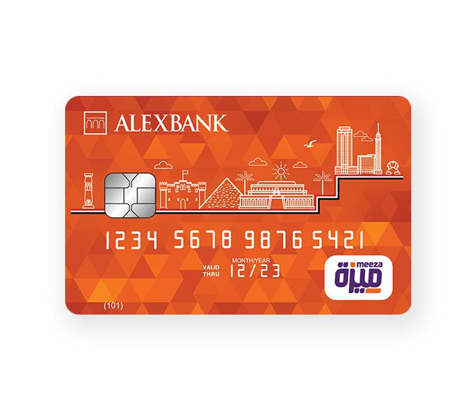 بطاقة ميزة المدفوعة مقدما