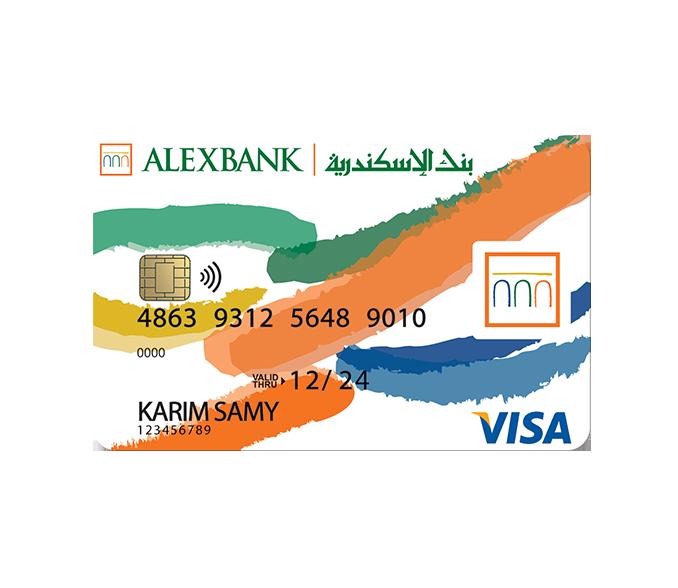 Inspire Debit Card