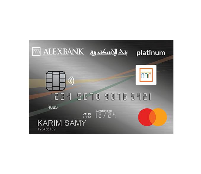 بطاقة الائتمان البلاتينية