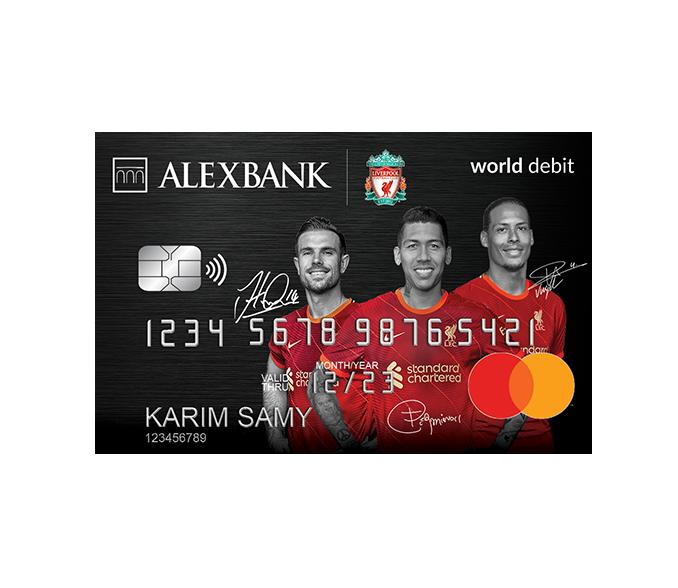 بطاقة ليفربول ورلد للخصم المباشر