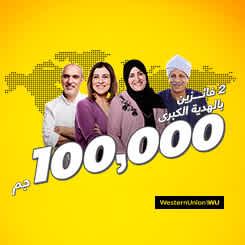 192 winner with Western Union