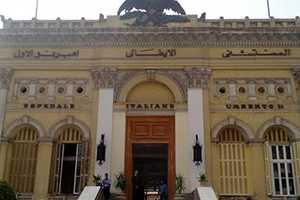 تقديم الدعم للمواطنين المصرين في الوصول إلى المساعدة الطبية في المستشفى الإيطالي