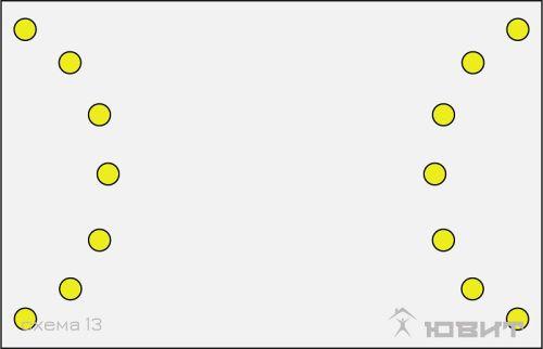 13 схема расположения светильников