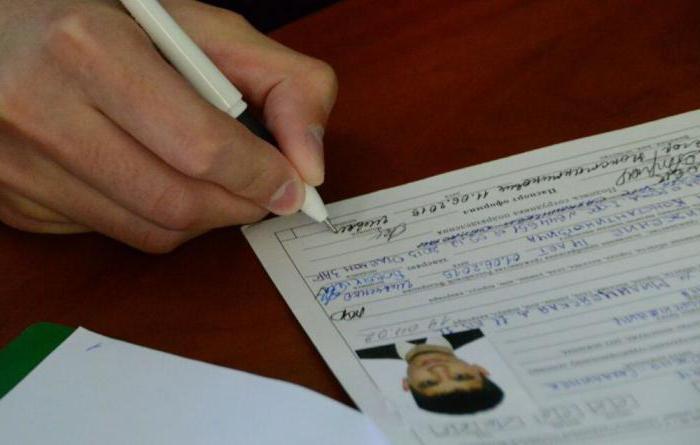 Какие нужны документы для замены паспорта РФ? Перечень документов, необходимых для замены паспорта