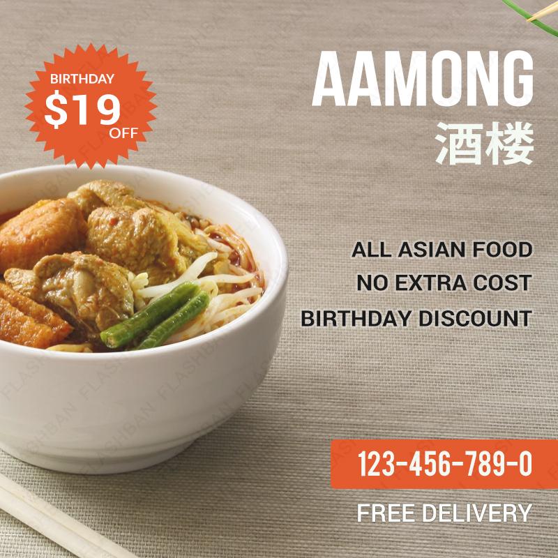 Restaurants Ad banner