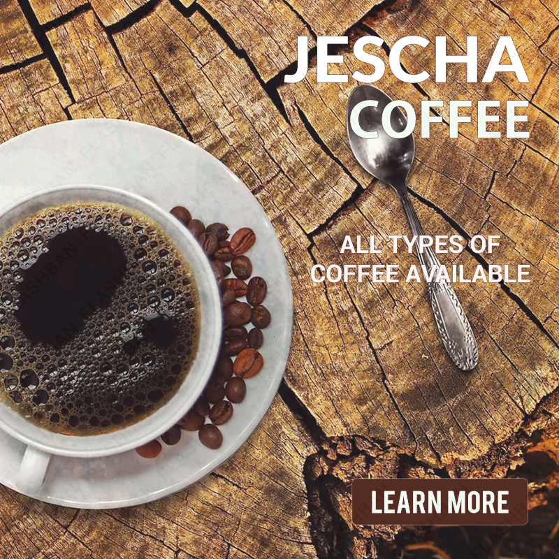Coffee Cafe Ad Banner