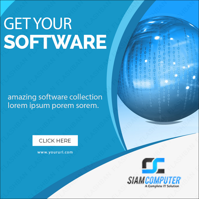 Software Banner Ad Banner