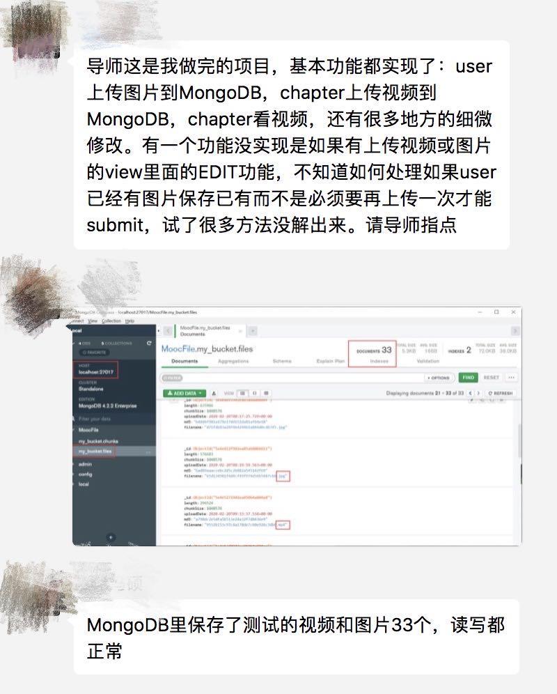 .Net&Angular项目集训