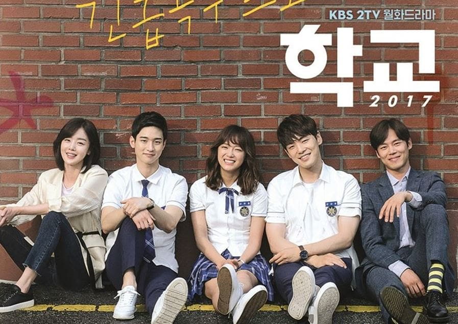 Download Drama Korea School 2017 Subtitle Indonesia 1 - 16(end)