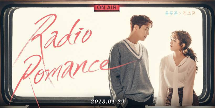 Download Drama Korea Radio Romance Subtitle Indonesia