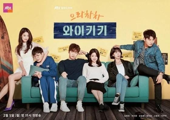 Download Drama Korea Laughter in Waikiki Subtitle Indonesia