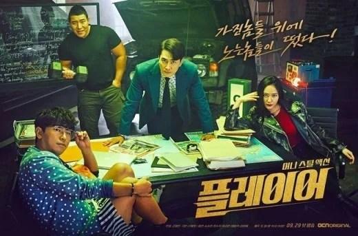 Download Drama Korea Player Subtitle Indonesia
