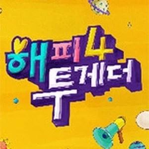 Happy Together Season 4 Subtitle Indonesia