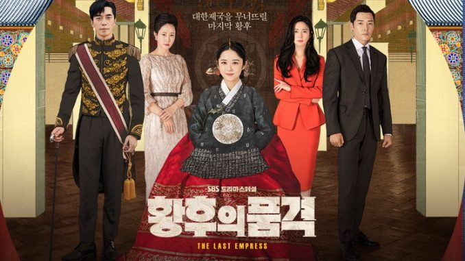 Download Drama Korea The Last Empress Subtitle Indonesia