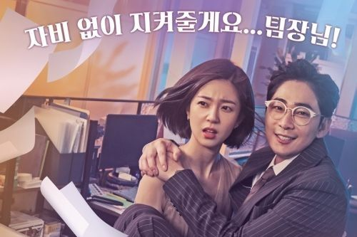 Download Drama Korea Feel Good To Die Subtitle Indonesia