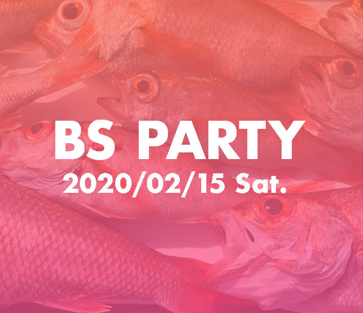 bsparty