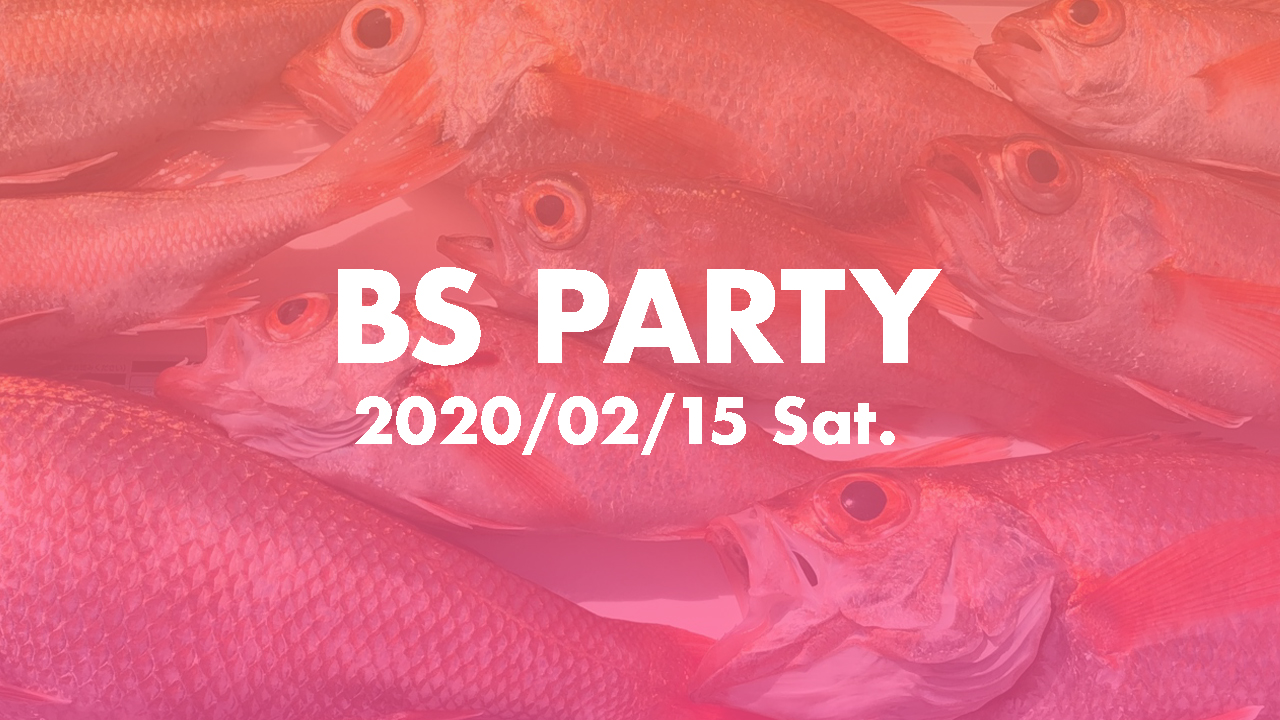 BS party 20200215