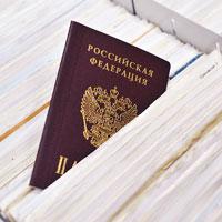 Просрочен паспорт: что делать, куда обращаться, порядок действий и необходимая документация