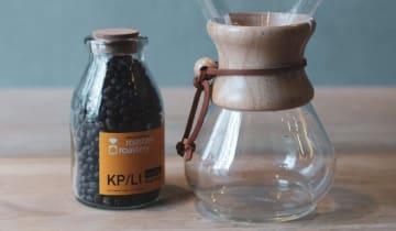 케맥스를 이용한 커피 내리기