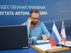 Антон Холодов добился отмены судебного приказа о взыскании с вологжанки порядка 50 тысяч рублей