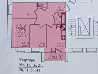 3-к квартира, 58.3 м², 7/9 эт.
