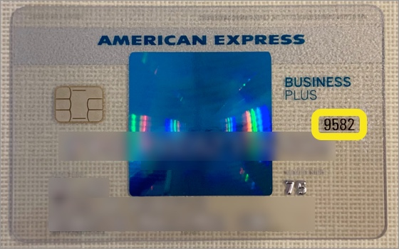 What Is a Credit Card CVV Number? Where Can You Find It?