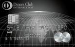 Diners Club Card Elite