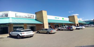 Nquthu Plaza