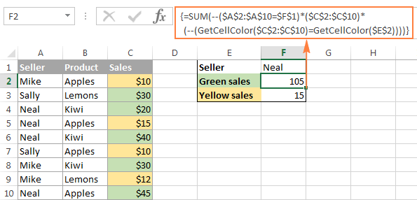How To Get The Size Of An Array In Excel
