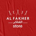 Al Fakher store