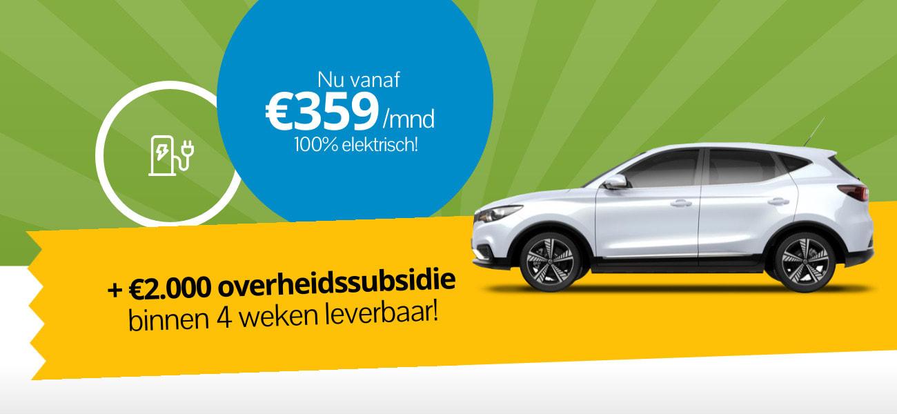 MG ZS lease je nu met €2.000 overheidssubsidie