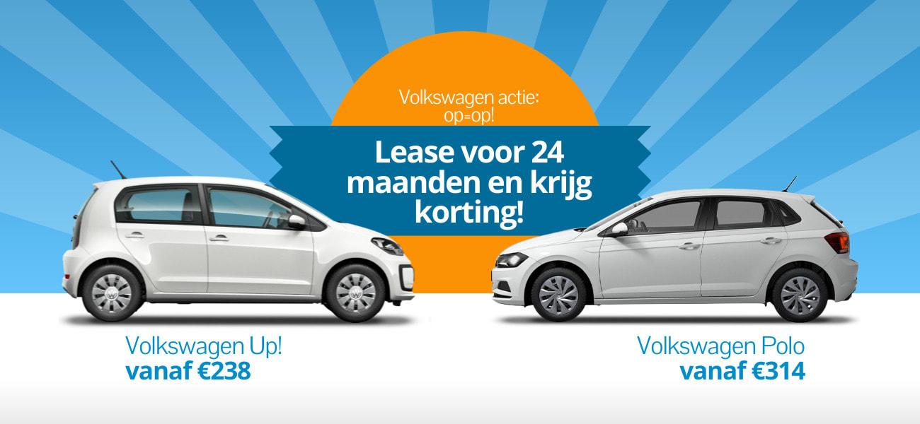 Volkswagen Up en Polo nu met korte looptijd en korting.